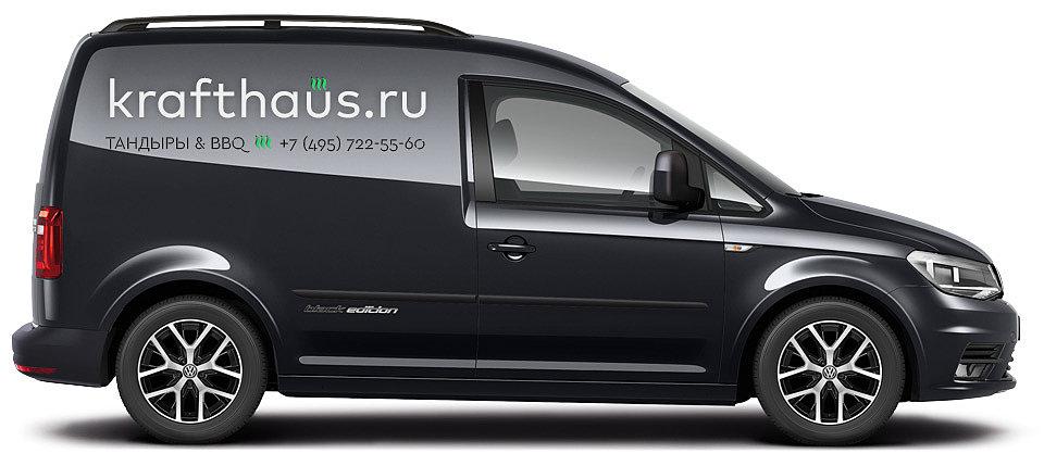 Бесплатная доставка тандыров по Москве